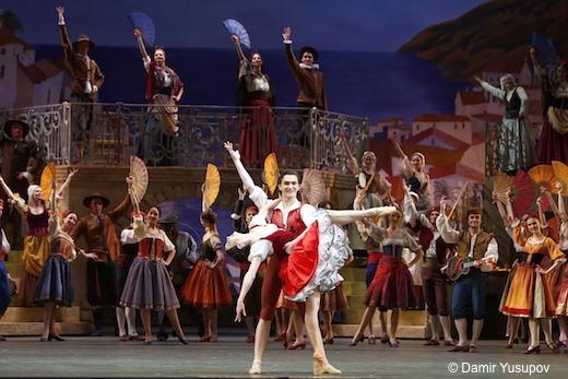 Don Quichotte (avec Maria Alexandrova, et Vladislav Lantratov)