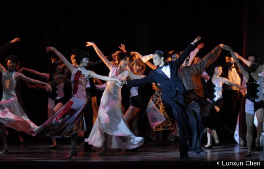 Ballet de Shanghai - A Sign of Love