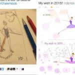 #Ballet & Tweet – S14-15 EP14
