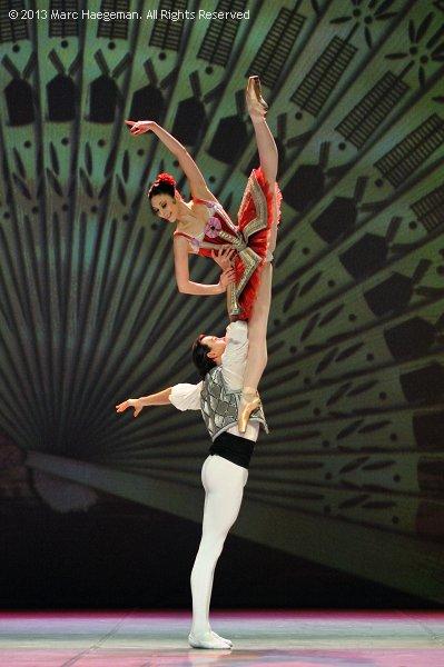 Don Quichotte - Maia Makhateli et Jozef Varga