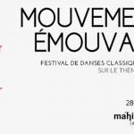 Festival de danses classiques indiennes – 28 et 29 mars à Paris