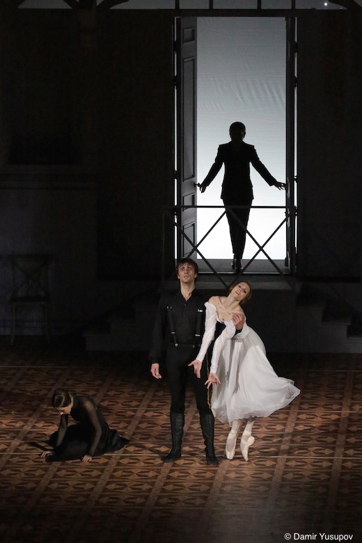 Un Héros de notre temps, Kristina Kretova, Svetlana Zakharova, Ruslan Skvortsov