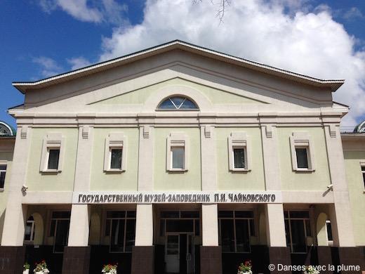 Entrée du musée Tchaïkovski