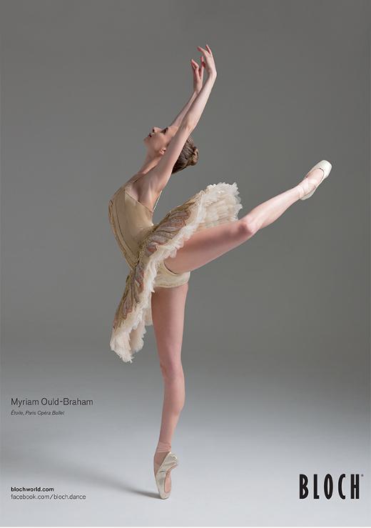 Myriam Ould-Braham pose pour la marque de danse Bloch