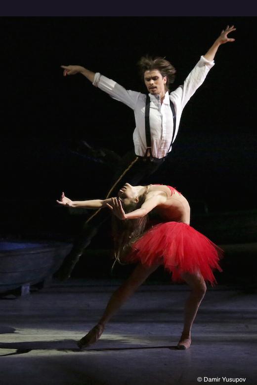 Un Héros de notre temps, Ekaterina Chipulina et Artem Ovcharenko