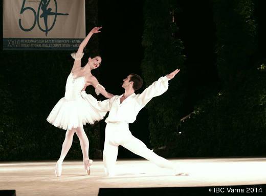 Hannah O'Neill et Jeremy Loup Quer - Prix de Varna 2014