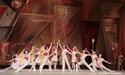 L'Âge d'or - Ballet du Bolchoï