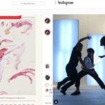 #Ballet & Tweet – S19-20 EP04