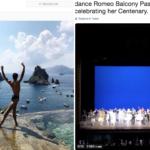 #Ballet & Tweet – S18-10 EP35