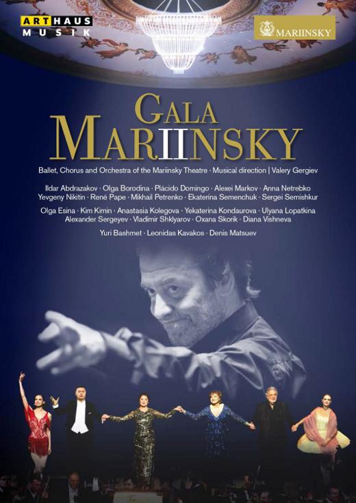 gala-Mariinsky_II_DVD