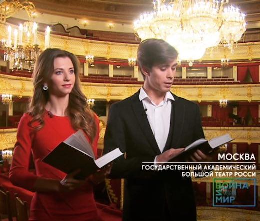 Anna Tikhomirova et Artem Ovcharenko